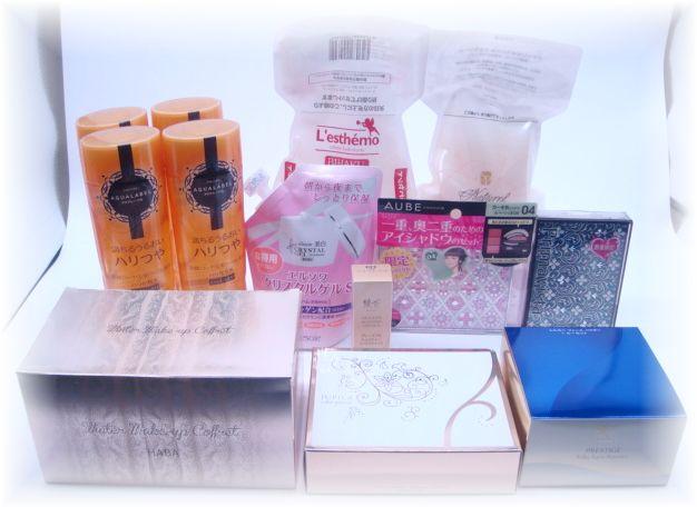 化粧品コスメ香水買取のアトツーネット20161229 (5)