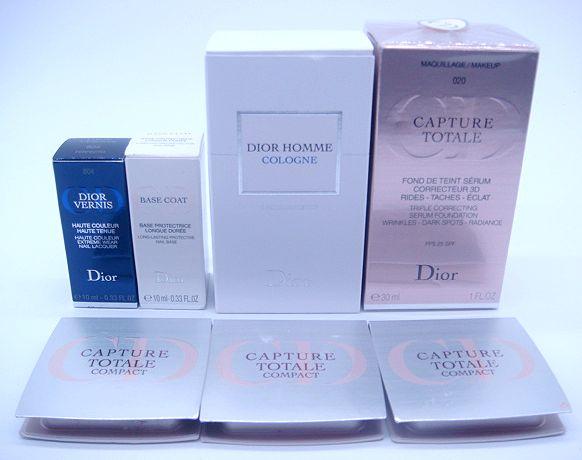 化粧品コスメ香水買取のアトツーネット20161222 (5)