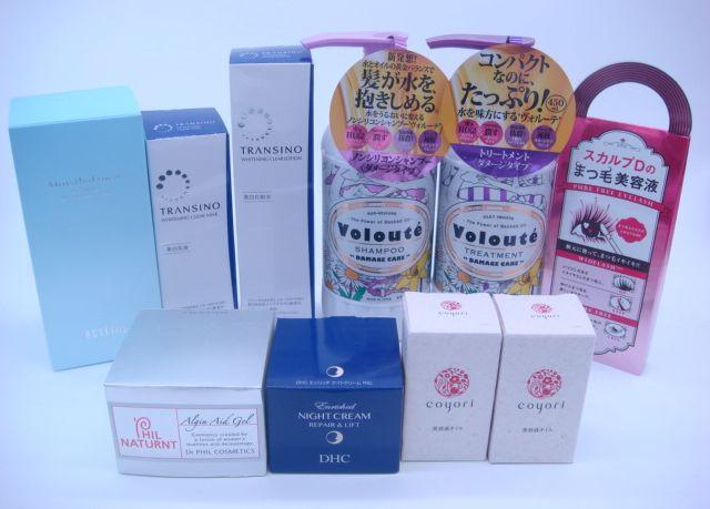 化粧品コスメ香水買取のアトツーネット20161216 (4)