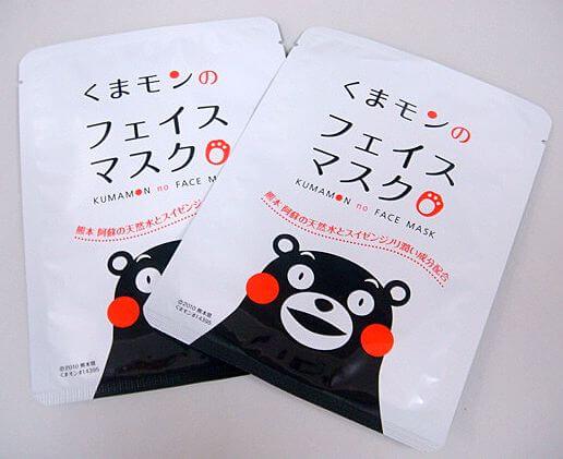 大阪市浪速区のお客様よりお買取りいたしましたくまモンのフェイスマスク