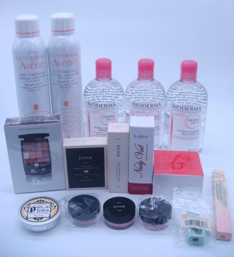 化粧品コスメ香水買取のアトツーネット20161216 (5)