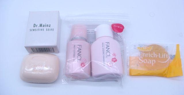 化粧品コスメ香水買取のアトツーネット20161229 (2)