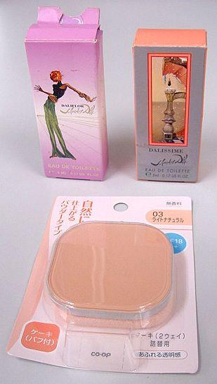 香コープのメーキャップ、サルバドールダリオードトワレの香水