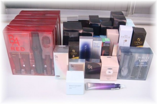 化粧品コスメ香水買取のアトツーネット20170112 (1)