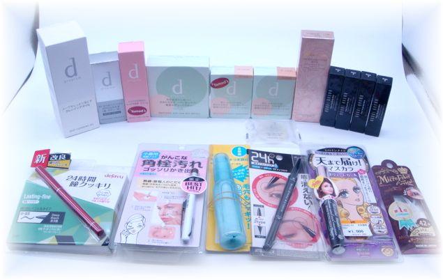 化粧品コスメ香水買取のアトツーネット20161222 (6)