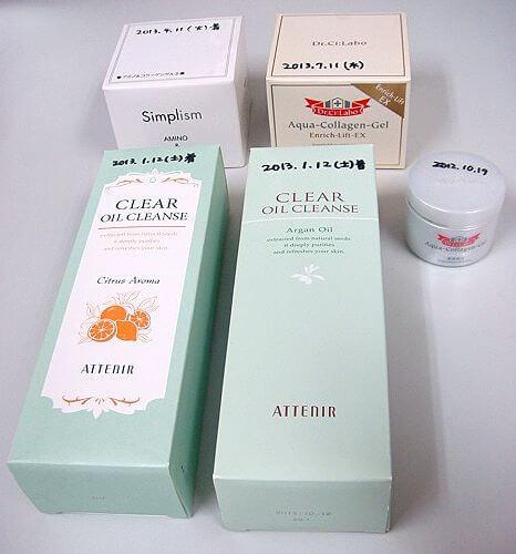 東京都足立区のお客様よりお買取りいたしましたドクターシーラボ、シンプリズム、アテニアの化粧品