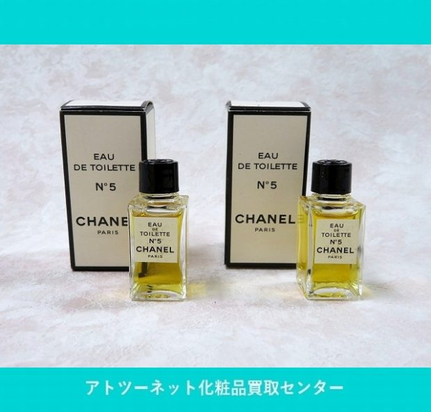 シャネル(CHANEL) N°5 オーデトワレ 4.5ml EAU DE TOILETTE No5 4.5ml