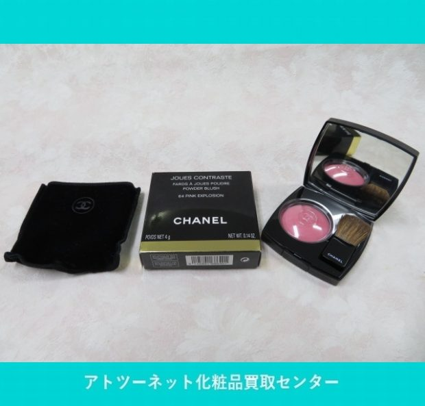 シャネル(CHANEL) ジュ コントゥラスト 64 ピンク エクスプロージョン JOUES CONTRASTE 64 PINK EXPLOSION