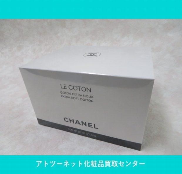 シャネル(CHANEL) ルコットン 100枚 LE COTON EXTRA SOFT COTTON