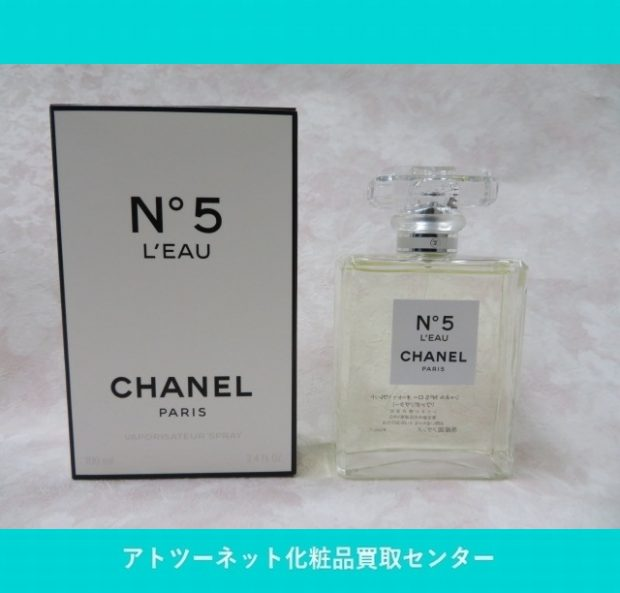 シャネル(CHANEL) NO.5 ロー オードゥ トワレット (ヴァポリザター) NO5 LEAU VAPORISATEUR SPRAY
