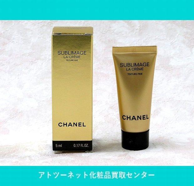 シャネル(CHANEL) サブリマージュ ラ クレーム フィン N 5ml SUBLIMAGE LA CREME TEXTURE FINE 5ml