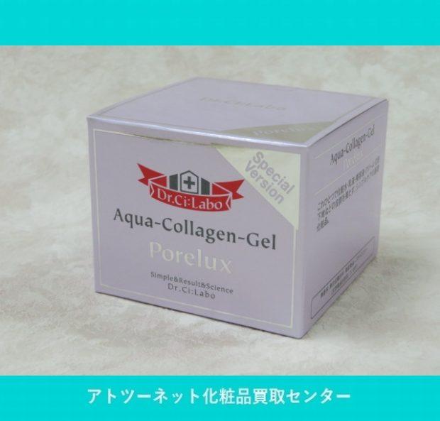ドクターシーラボ(Dr.Ci:Labo) シーラボ ACGP ルクス クリーム 120g Aqua-collagen-Gel Porelux 120g