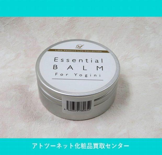 エッセンシャルバーム Essential BALM For Yogini 65g