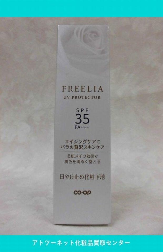 コープ(co・op) フリーリア(FREELIA) UVプロテクターC UV PROTECTOR SPF35PA+++