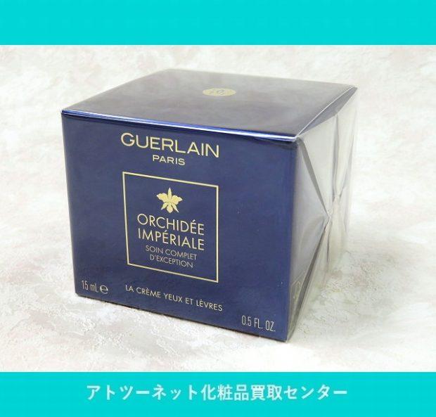 ゲラン(GUERLAIN) オーキデ アンペリアル ザ アイ&リップ 15ml ORCHIDEE IMPERIALE EXCEPTIONAL COMPLETE CARE THE EYE AND LIP CREAM 15ml
