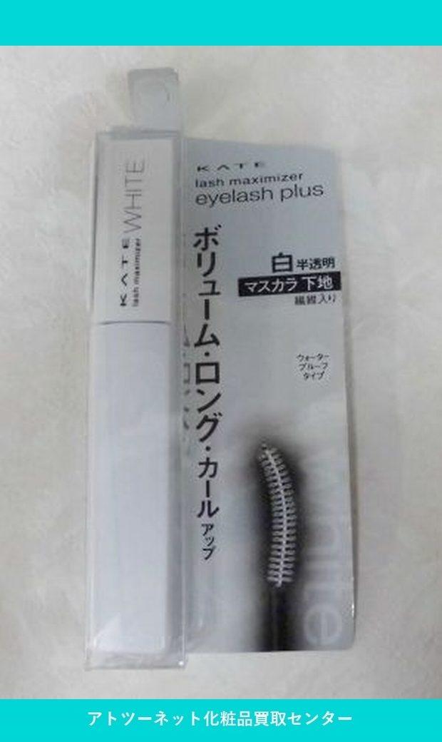 カネボウ化粧品(Kanebo) ケイト(KATE) ラッシュマキシマイザー EX-1 lash maximizer eyelash plus