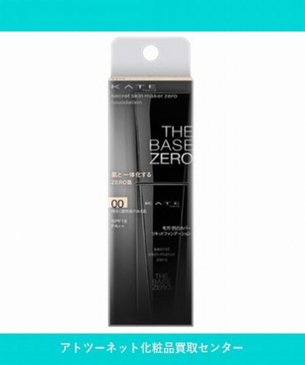 カネボウ化粧品(Kanebo) ケイト(KATE) シークレットスキンメイカーゼロ(リキッド) 00 明るく透明感のある肌 secret skin maker zero liquid 00