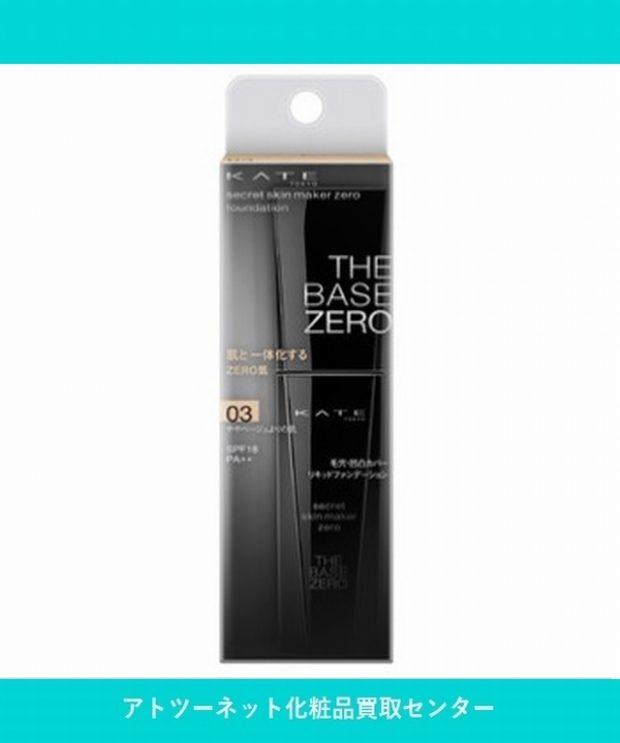 カネボウ化粧品(Kanebo) ケイト(KATE) シークレットスキンメイカーゼロ(リキッド) 03 ややベージュよりの肌 secret skin maker zero liquid 03