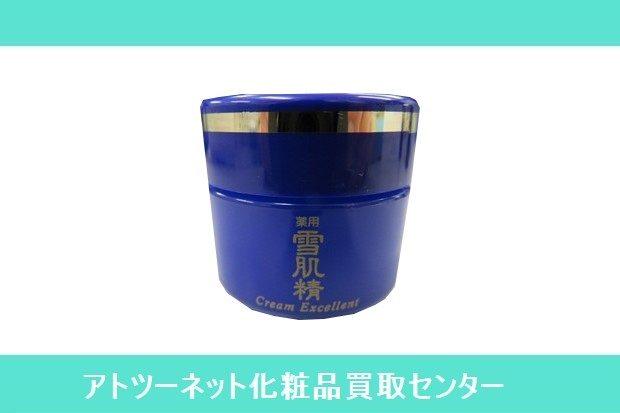コーセー(KOSE) 薬用 雪肌精 クリーム エクセレント 非売品(サンプル) Sekkisei Cream Excellent
