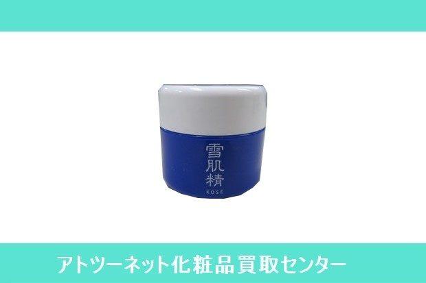 コーセー(KOSE) 雪肌精 アイクリーム 非売品(サンプル) Sekkisei EyeCream Excellent SAMPLE