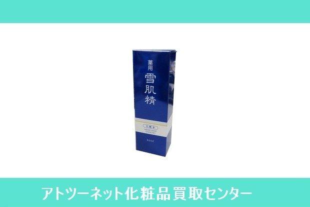 コーセー(KOSE) 薬用 雪肌精(化粧水) サンプル MEDICATED SEKKISEI SAMPLE