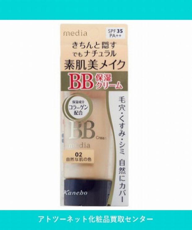 カネボウ化粧品(Kanebo) メディア BBクリームN MEDIA BB CREAM N 02 NATURAL BEIGE 35g