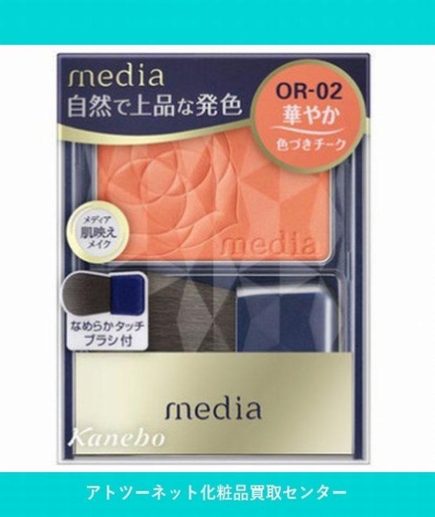 カネボウ化粧品(Kanebo) メディア ブライトアップ チークN OR-02 MEDIA BRIGHTUP CHEEK OR-02 3g