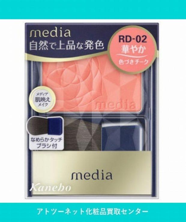 カネボウ化粧品(Kanebo) メディア ブライトアップ チークN RD-02 MEDIA BRIGHTUP CHEEK RD-02 3g