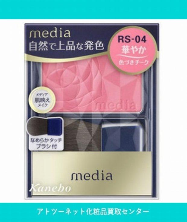 カネボウ化粧品(Kanebo) メディア ブライトアップ チークN RS-04 MEDIA BRIGHTUP CHEEK RS-04 3g