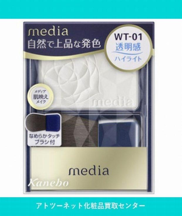 カネボウ化粧品(Kanebo) メディア ブライトアップ チークN WT-01 MEDIA BRIGHTUP CHEEK WT-01 3g