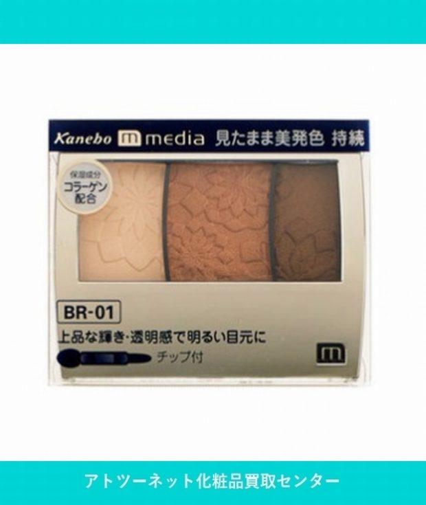 カネボウ化粧品(Kanebo) メディア グラデカラーアイシャドウ BR-01 MEDIA GRADATE COLOR EYESHADOW BR-01 3.5g