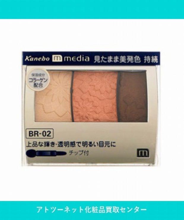 カネボウ化粧品(Kanebo) メディア グラデカラーアイシャドウ BR-02 MEDIA GRADATE COLOR EYESHADOW BR-02 3.5g