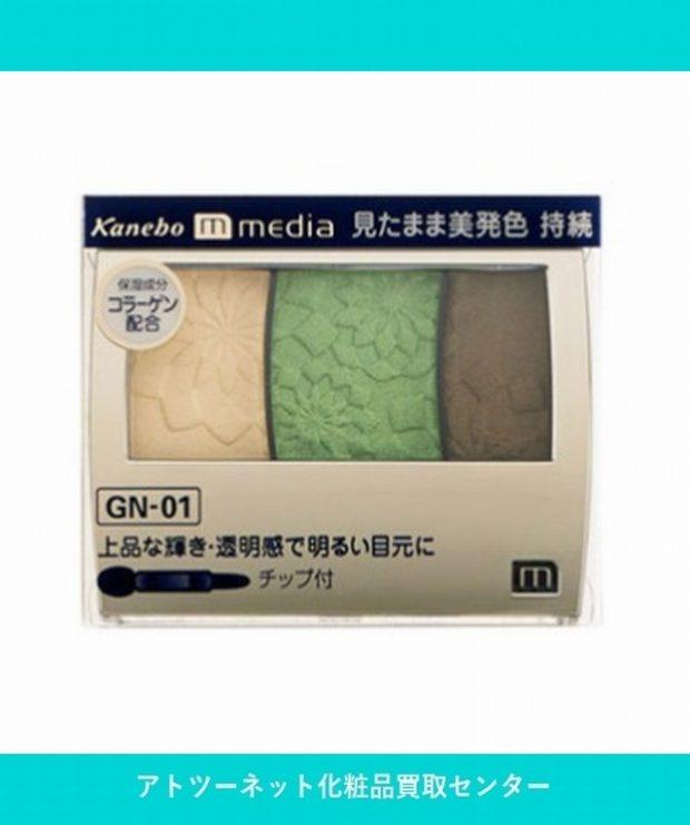 カネボウ化粧品(Kanebo) メディア グラデカラーアイシャドウ GN-01 MEDIA GRADATE COLOR EYESHADOW GN-01 3.5g