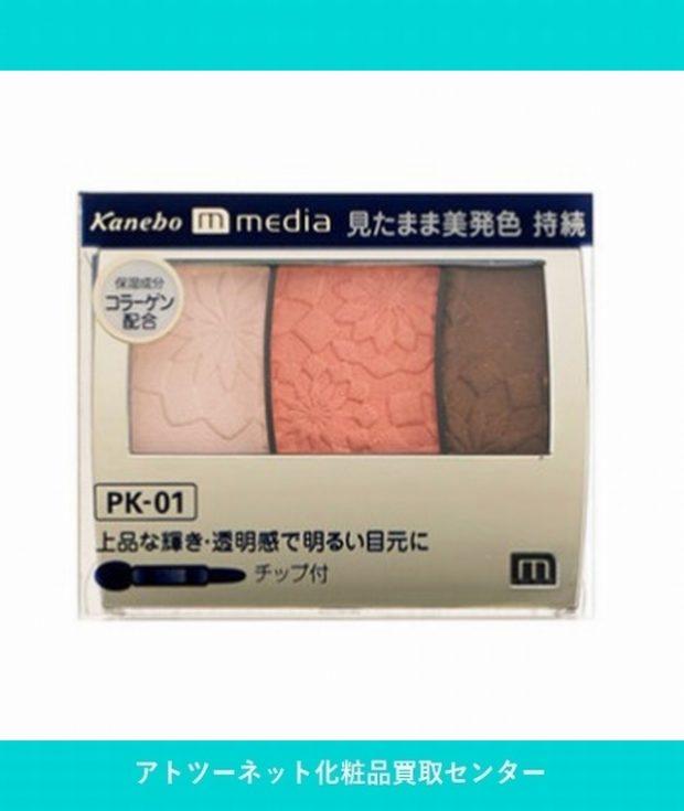 カネボウ化粧品(Kanebo) メディア グラデカラーアイシャドウ PK-01 MEDIA GRADATE COLOR EYESHADOW PK-01 3.5g