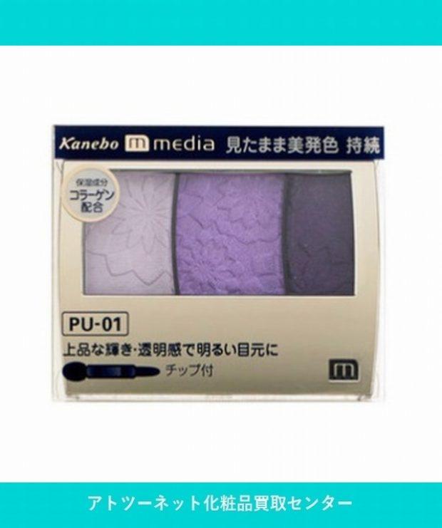 カネボウ化粧品(Kanebo) メディア グラデカラーアイシャドウ PU-01 MEDIA GRADATE COLOR EYESHADOW PU-01 3.5g