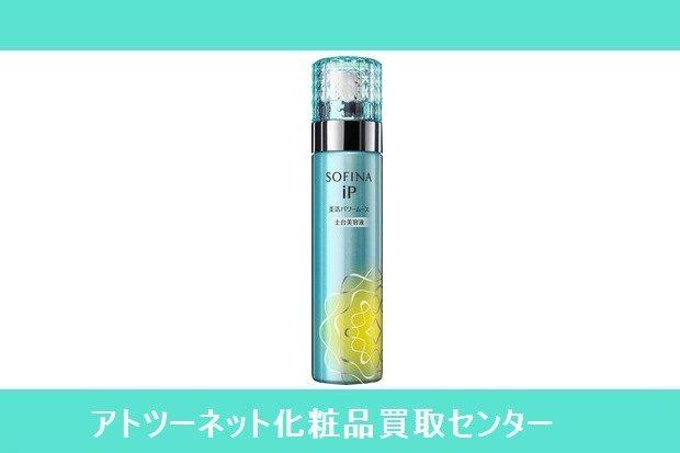 花王(Kao) ソフィーナ(SOFINA) iP 美活パワームース 美容液 base essence