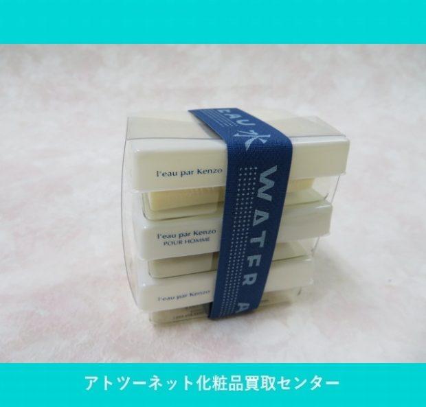 石川県加賀市のお客様より、買取ましたケンゾー(KENZO) 石けん 3個セット Ensemble 3 savons Three soap set