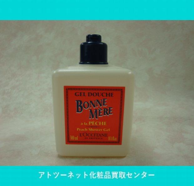 ロクシタン(LOCCITANE) ボンメール リキッドソープ PE(ボディ用洗浄料) BONNEMERE GEL DOUCHE