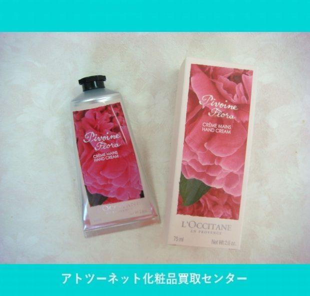 ロクシタン(L'OCCITANE) PNフェアリーハンドクリーム Pivoine Flora hand creme hand