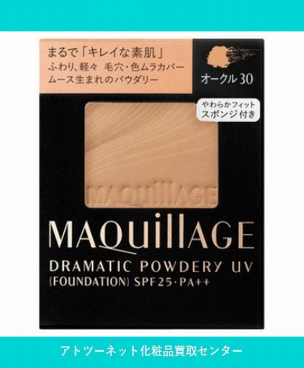 資生堂(SHISEIDO) マキアージュ(MAQUILLAGE) ドラマティックパウダリー オークル30 DRAMATIC POWDERY oc 30