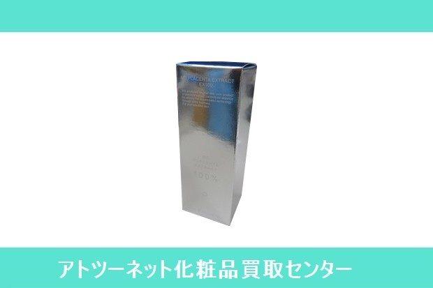 ミュゼコスメ(MUSEE cosme) MCプラセンタエキスEX100 MC PLACENTA EXTRACT 100%