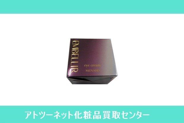 メナード(MENARD) エンベリエ アイクリームA EMBELLIR eye cream