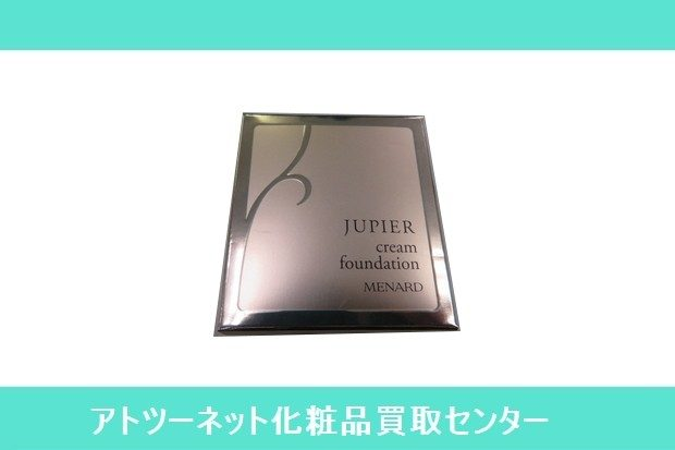 愛知県名古屋市のお客様より買取ましたメナード(MENARD) ジュピエル クリームファンデーション JUPIER cream foundation