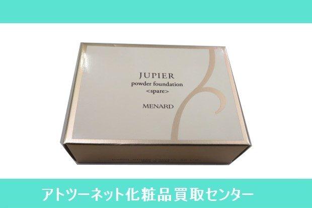 宮城県仙台市のお客様より買取りましたメナード(MENARD) ジュピエル パウダーファンデーションA スペアー JUPIER powder foundation <spare>