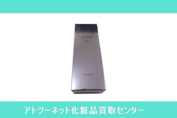 メナード(MENARD) 薬用リシアル ウオッシングクリームA LISCIARE Washing cream