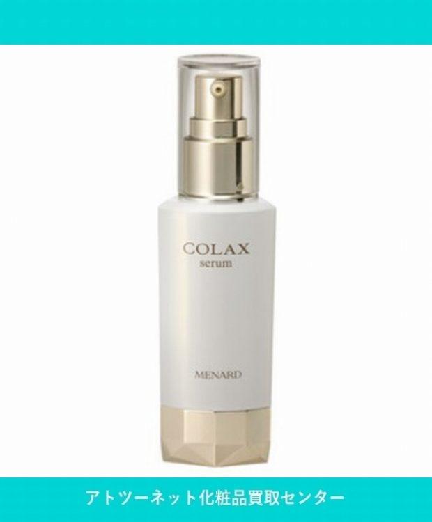 メナード(MENARD) コラックス セラム 65ml COLAX serum 65ml を買取強化中!