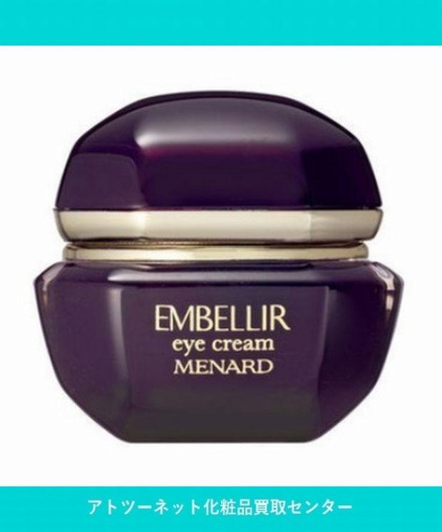 メナード(MENARD) エンベリエ アイクリームA 20g EMBELLIR eye cream 20g