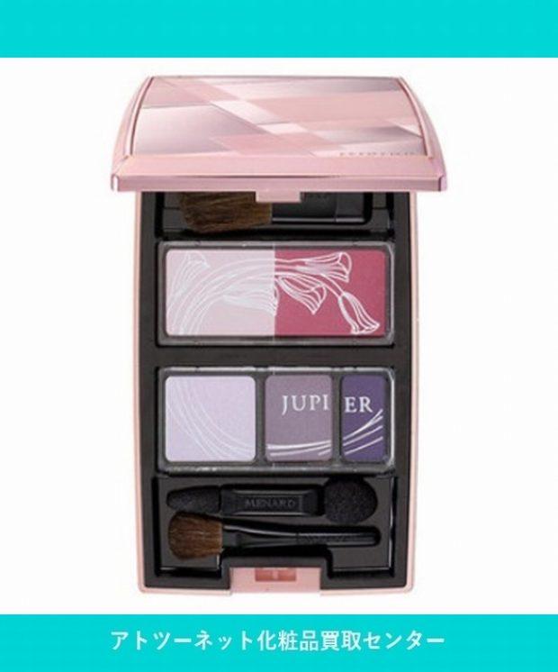 メナード(MENARD) ジュピエル ビューティパレット 17 JUPIER beauty palette 17