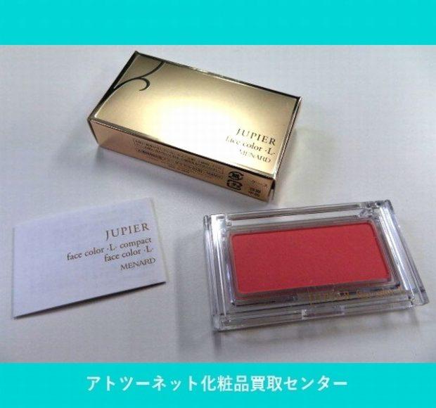メナード(MENARD) ジュピエル フェイスカラーL JUPIER face color L 46F