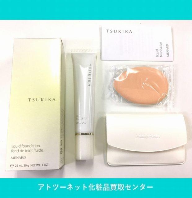 メナード(MENARD) つき華 リクイドファンデーション TSUKIKA liquid foundation fond de teint fluide 23 30g